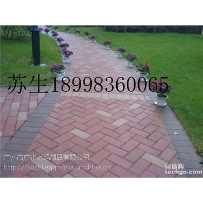 广州南海区广场砖供求