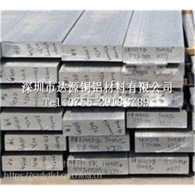 中铝铝排 6060合金铝排强度中等