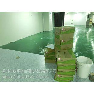 PVC塑胶地板 南海维彩v-9823灰色2.0mm耐磨商用车间仓库 羽毛球场 办公专用地板 防滑地板
