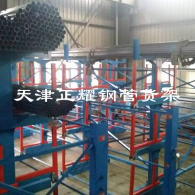 电动悬臂式货架存储管材 长货物 大件货物