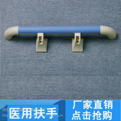 供应PVC防撞扶手38mm圆扶手(送支驾弯头)