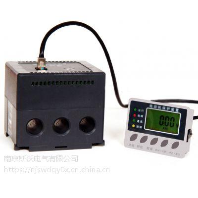 CDP-M10-EC安装方便电动机保护器南京斯沃电气