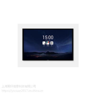 MAXHUB SC65MB智能会议平板
