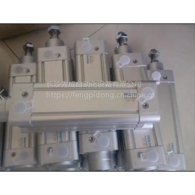 长沙代理FESTO气缸DNC-80-25-PPV-A