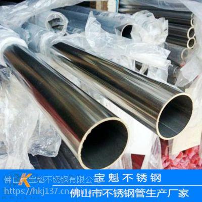 供应304不锈钢圆管22*1.65mm价格多少