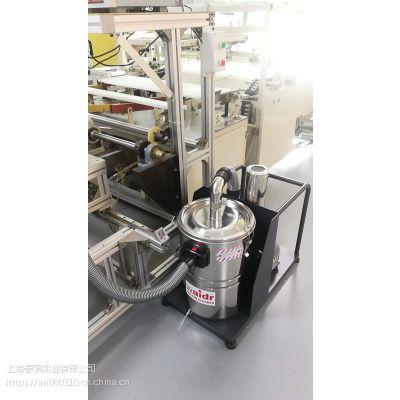 上海工业吸尘器工厂用大功率吸尘机车间设备配套吸尘器威德尔WX-1530S