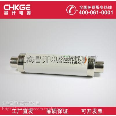 油浸式熔断XRNT4-15.5KV/16-125A 油浸式后备高压熔断器