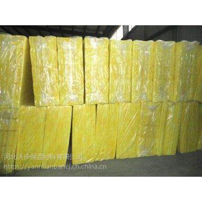 梧州【玻璃棉外墙保温板批发价格】A级厂家