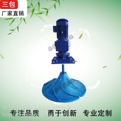 曲面搅拌器 曲面搅拌机 污水搅拌机 潜水式污水搅拌设备 厂家出售