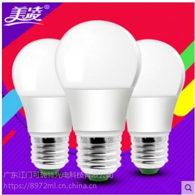 美凌LED塑包铝球泡12瓦自营