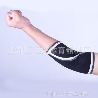 定制潜水料运动护肘 举重运动护肘 Neoprene篮球护膝  厂家直销