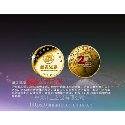 武汉黄金胸章定做,沈阳金银币厂兔年金银币,银章制造,哪里定制金银币