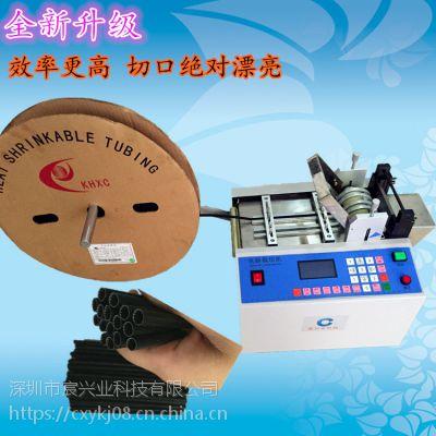 宸兴业CXY-100GPVC热缩套管切管机 三元乙丙橡胶管截断机 PVC电容套管裁剪机 工厂直销