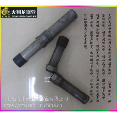 50*1.2沧州市声测管 套筒式声测管