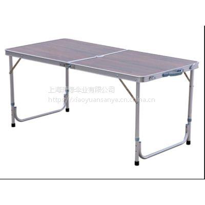供应便携户外折叠桌 户外折叠式桌椅 太阳伞 定制生产厂家 上海
