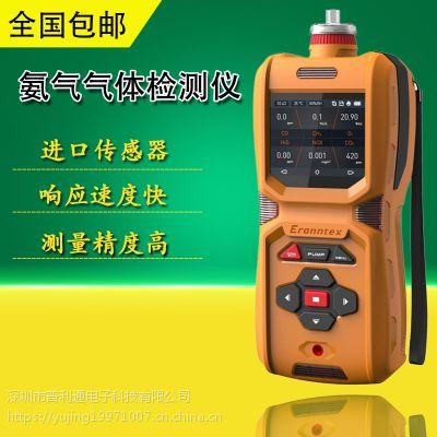 手持式氨气检测仪NH3厂家泵吸式报警器氨气测试报警仪PLT600