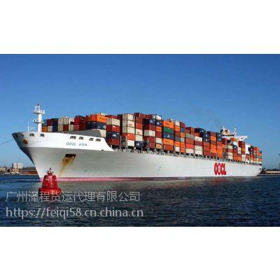 澳洲海运完美收货,速度还不错