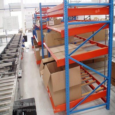 可定制流利式货架滚轮滑移式多功能存储货架工厂直销置物架