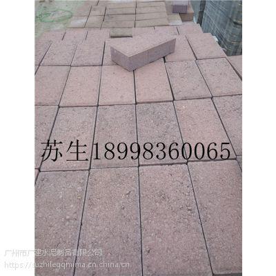 广州禅城区广场砖采购产品