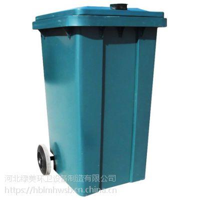 户外垃圾桶 环卫方形240l市政环保分类户外果皮垃圾箱