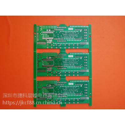 PCB板 厂家pcb定制 线路板加工