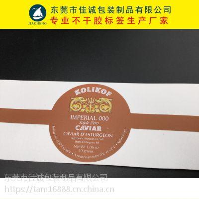 轮转机印刷卷装标签 卷装贴纸 东莞轮转机印刷加工