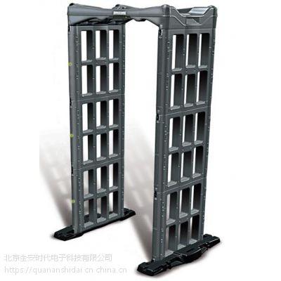 便携式安检门可折叠金属探测门通过式金属探测安检门