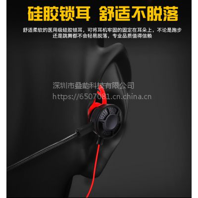 厂家沃野绝地求生主播手游戏电脑吃鸡耳机可插拔入耳式双麦耳塞