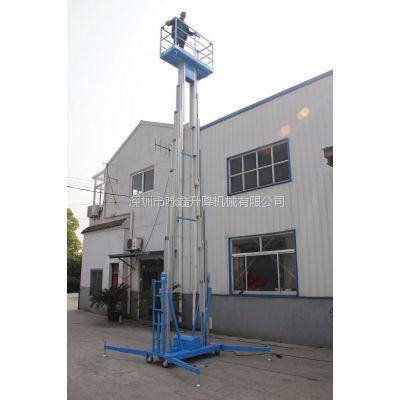 南山物业铝合金升降机,物业升降作业平台