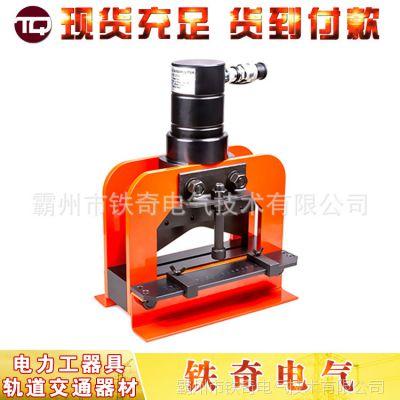 【KORT】液压泵折弯切排机CWC-200母排加工机 冲孔机工具