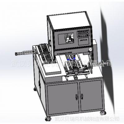 晒衣架旋铆机,衣架径向铆接机,晒衣架自动化铆接机