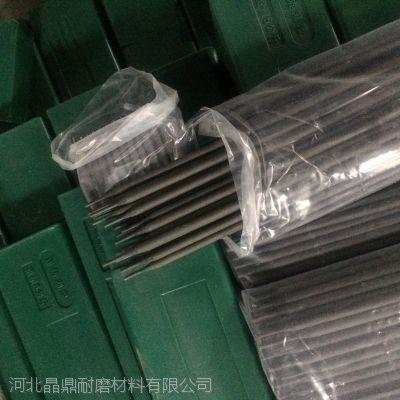 耐磨合金焊条HDG-60C晶鼎厂家直销挤压机螺旋堆焊