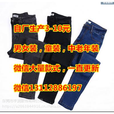 春款牛仔裤批发工厂特价便宜清货女式牛仔裤便宜地摊货清仓