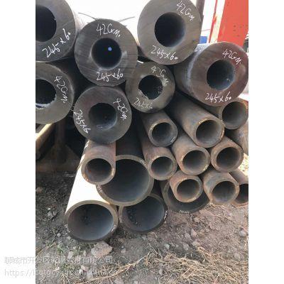 厚壁无缝钢管生产工艺 194*50 42CRMO