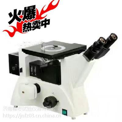 【四川成都攀枝花三目倒置金相显微镜FCM5100W明暗场观察】