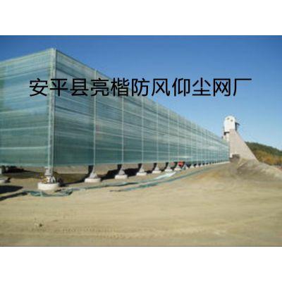供应煤矿防风网 防尘网