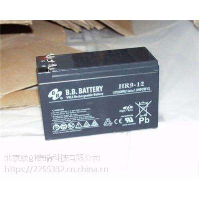 BB蓄电池BP12-12 12V12AH铅酸蓄电池优质供货