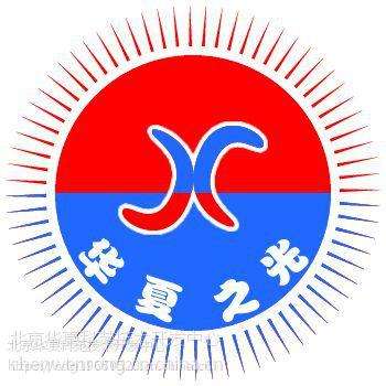 北京儿童陶艺馆加盟,化学品 遮味剂—遮去异味·散发芳香