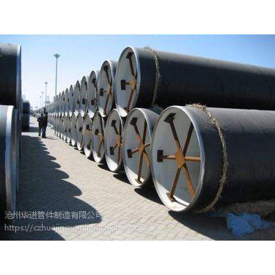 高品质碳钢大口径防腐钢管 防腐管道 防腐管件制造生产厂家