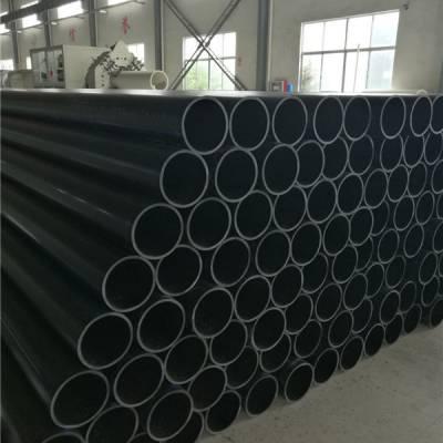 供应聚乙烯材质外径200PE给水管耐腐蚀性强