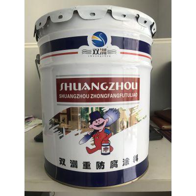 永州怀化道县环氧面漆价格环氧聚氨酯面漆厂家