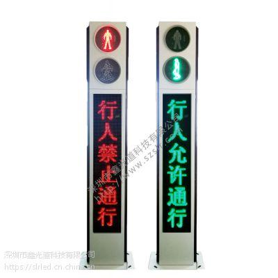 3.5米带显示屏两单元 一体式广告人行信号灯 人行灯