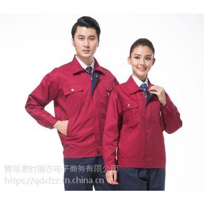 济南工装工厂 保洁人员工作服 透气舒适 素时锦衣