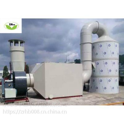 广东喷涂行业废气处理设备 揭阳喷漆有机废气处理工程