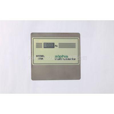 alpha阿尔法MODEL 178A数字微差压传感器/变送器