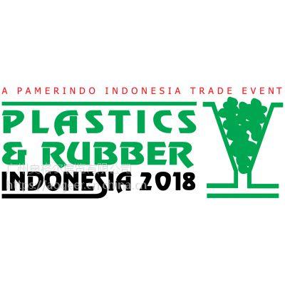 2019年印尼塑料橡胶展