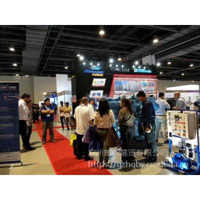 2018年菲律宾海事展/2018年6月27日-29日菲律宾马尼拉海事展