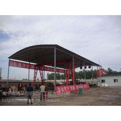 南宁市专业定做铁皮棚铁棚钢架雨棚大型彩钢棚包工包料90元一平方