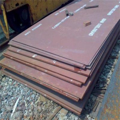 进口耐磨板 悍达450钢板 焊达450钢板可定尺切割全国配送