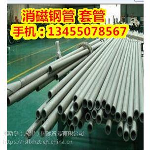 杭州消磁钢管 轨道交通高铁穿线消磁管